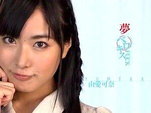 สาวญี่ปุ่นสวยคะนะเมะในแปลก Cumshot ฉากชาย JAV