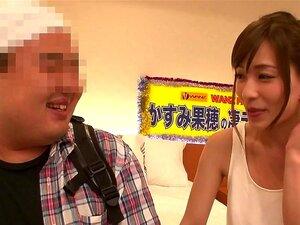 Kaho Kasumi in Lucky Man Gets Pleasured By Kaho - EritoAvStars,